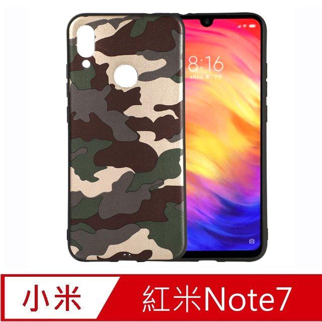 ★TOP寶殼家★For:紅米Note7 防護背殼-迷彩綠