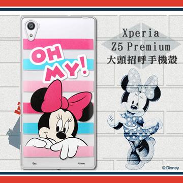 迪士尼授權正版 SONY Xperia Z5 Premium 5.5吋 大頭招呼系列軟式手機殼(米妮)