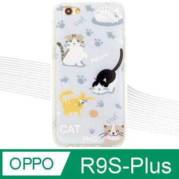 【PKG】For:OPPO R9S-Plus 彩繪空壓氣囊保護殼-(浮雕彩繪-玩耍貓)