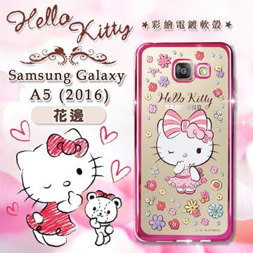 三麗鷗授權正版 Hello Kitty貓 Samsung Galaxy A5 (2016) 超透光電鍍彩繪軟式手機殼(花邊)