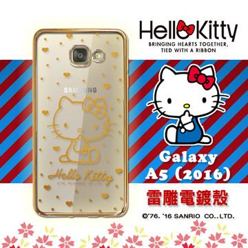 三麗鷗授權正版 Hello Kitty Samsung Galaxy A5 (2016) 雷雕電鍍透明軟式手機殼(愛心-金)