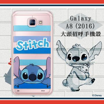 迪士尼授權正版 Samsung Galaxy A8 (2016) 大頭招呼系列軟式手機殼(史迪奇)