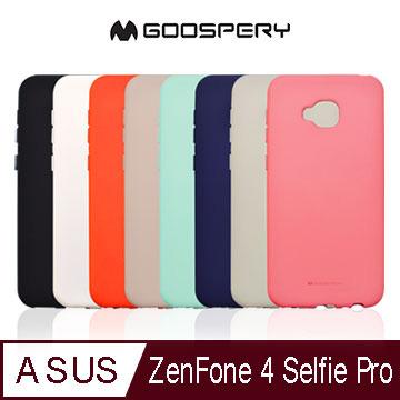 GOOSPERY ASUS ZenFone 4 Selfie Pro ZD552KL SOFT FEELING 液態矽膠殼