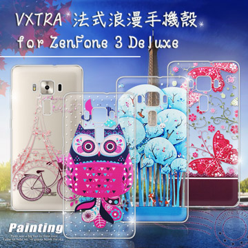 VXTRA ASUS ZenFone 3 Deluxe 5.7吋 ZS570KL 法式浪漫 彩繪軟式保護殼 手機殼