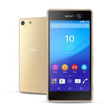 apbs Sony Xperia M5 TPU軟殼透明保護殼