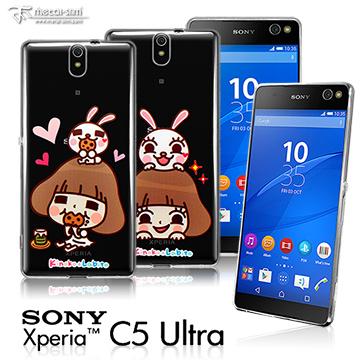 Metal-Slim Sony Xperia C5 Ultra 香菇妹超薄TPU透明軟殼套