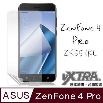 VXTRA ASUS ZenFone 4 Pro ZS551KL 高透光亮面耐磨保護貼