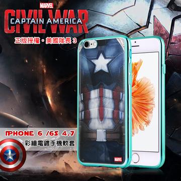 MARVEL漫威 iPhone 6 / 6s 4.7吋 美國隊長3 彩繪電鍍保護軟套 (隊長裝)