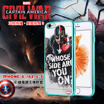 MARVEL漫威 iPhone 6 / 6s 4.7吋 美國隊長3 彩繪電鍍保護軟套 (英雄內戰)