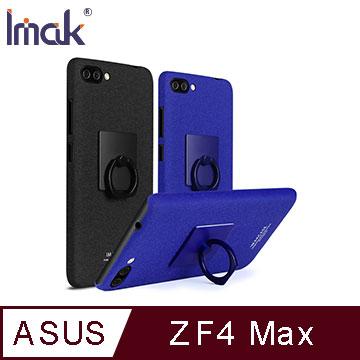 Imak ASUS ZenFone 4 Max ZC554KL 創意支架牛仔殼