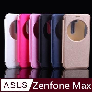 華碩 ASUS ZenFone Max (ZC550KL) 5.5吋 智能-休眠功能 扣合式 保護皮套