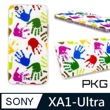【PKG】For:SONY XA1-Ultra 彩繪空壓氣囊保護殼-(浮雕彩繪-繽紛手掌)