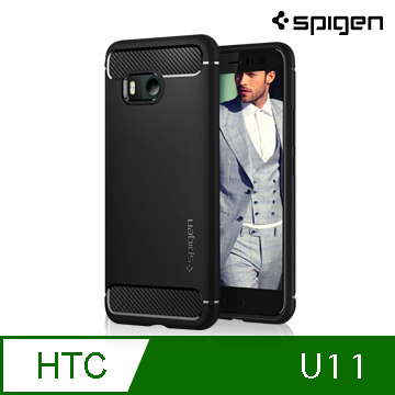 Spigen HTC U11 Rugged Armor-彈性防震保護殼