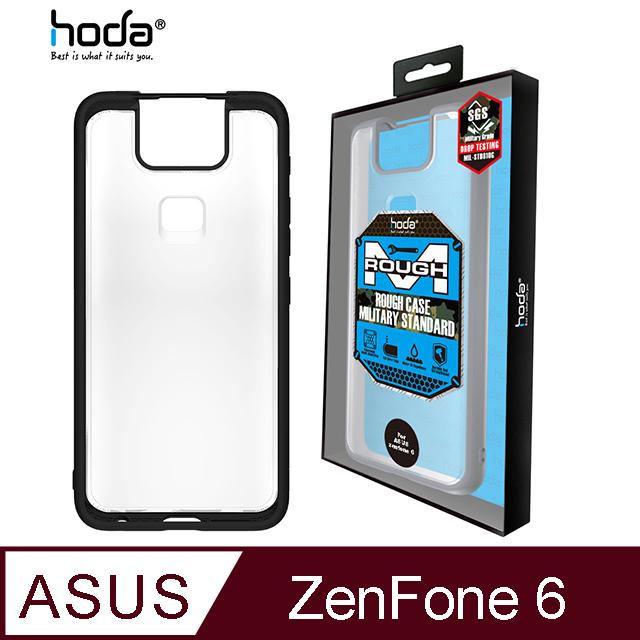 【hoda】ASUS ZenFone 6 (ZS630KL) 6.4吋 柔石軍規防摔保護殼-重裝黑(2020版)