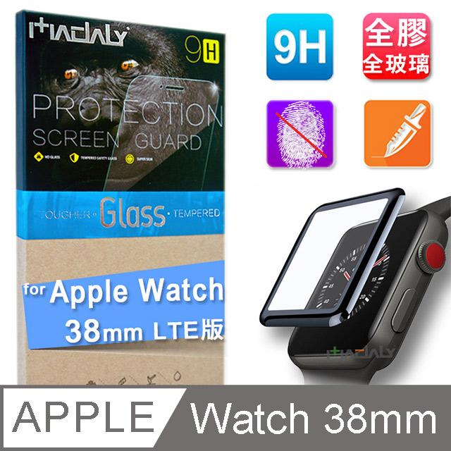 MADALY for Apple Watch Series3 LTE 版 38mm全膠全貼合滿版全覆蓋9H鋼化玻璃螢幕保護貼
