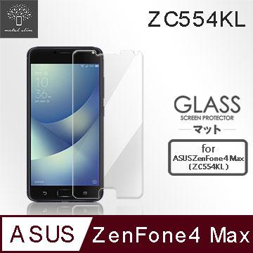 Metal-Slim ASUS ZenFone 4 Max ZC554KL 9H鋼化玻璃保護貼