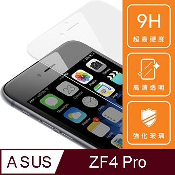 ASUS ZenFone 4 Pro (ZS551KL)/5.5吋/透明/鋼化玻璃膜