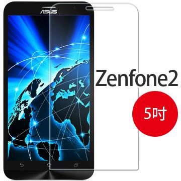 ASUS ZenFone2 5吋 鋼化玻璃螢幕保護貼