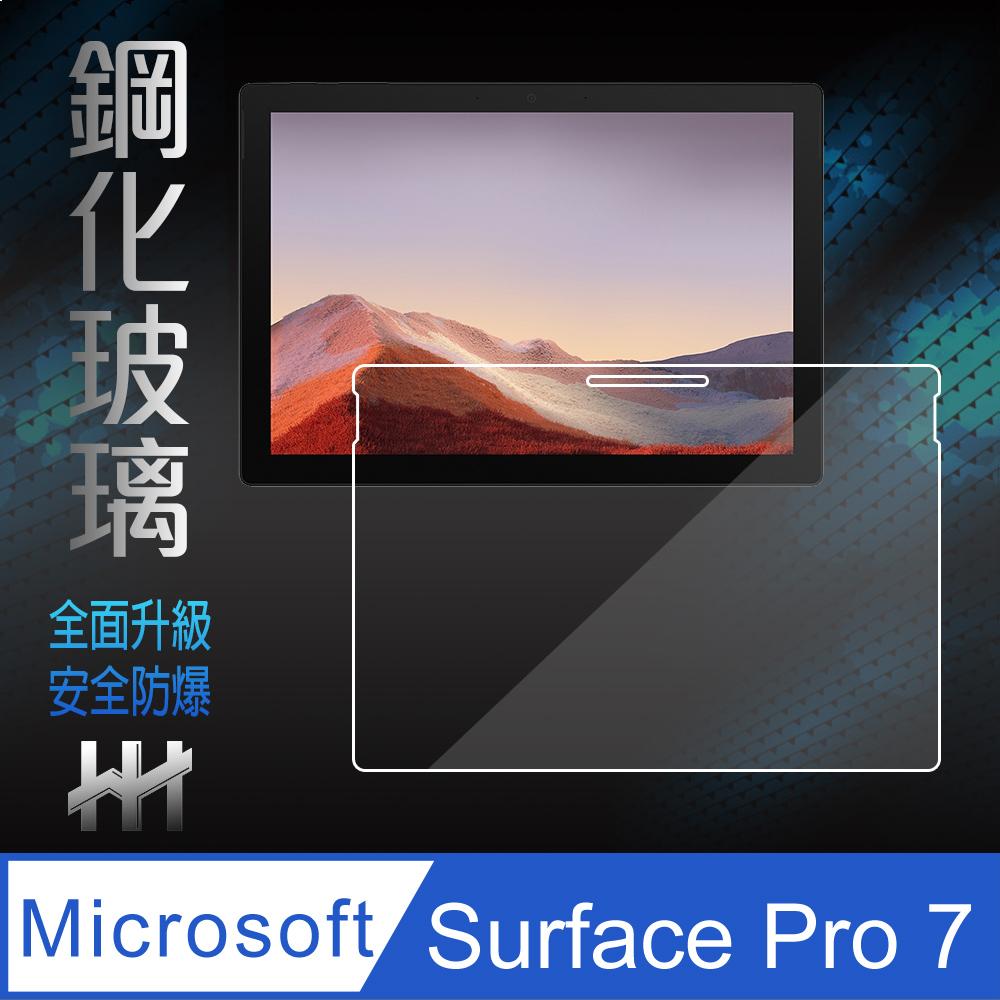 鋼化玻璃保護貼系列 Microsoft Surface Pro 7 (12.3吋)