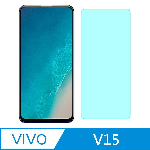 【Ayss】維沃 vivo V15/6.53吋手機玻璃保護貼/鋼化玻璃膜/二次強化/AGC玻璃/疏水疏油