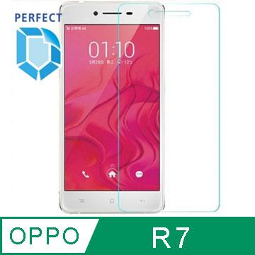 [Perfect]全面保護 鋼化玻璃保護貼 9H OPPO R7
