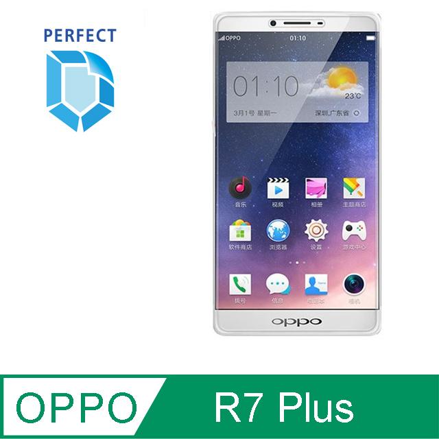 [Perfect]全面保護 鋼化玻璃保護貼 9H OPPO R7 Plus