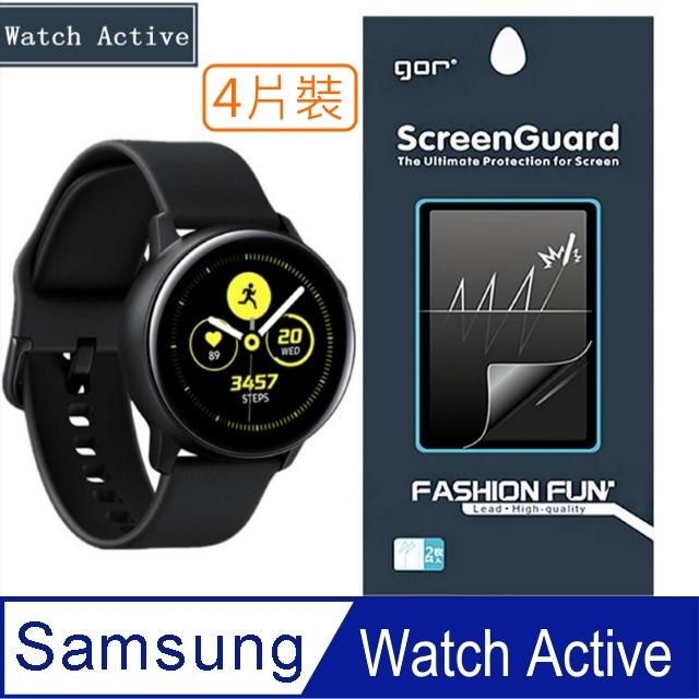 GOR for 三星Samsung Galaxy Watch Active (螢幕保護貼X2+背膜X2)(TPU材質)