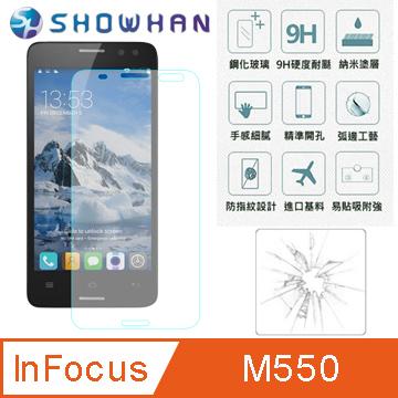 【SHOWHAN】InFocus M550 5.5吋 9H鋼化玻璃0.3mm疏水疏油高清抗指紋保護貼