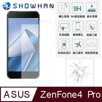 【SHOWHAN】ASUS ZenFone 4 Pro ZS551KL (5.5吋) 9H鋼化玻璃0.3mm疏水疏油高清抗指紋保護貼
