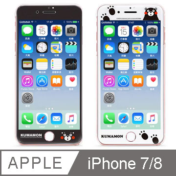 GARMMA Kumamon熊本熊iPhone 7/8 4.7吋3D曲面珠光鋼化玻璃膜
