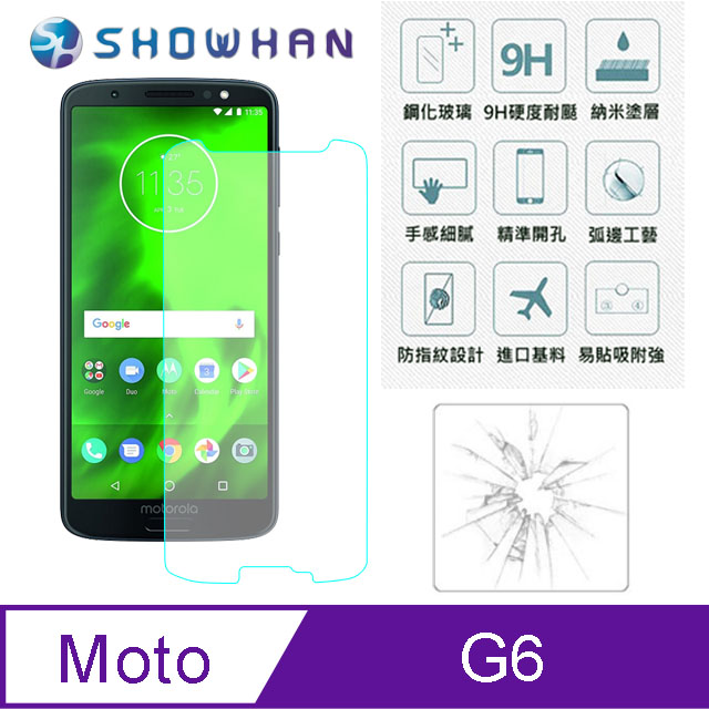 【SHOWHAN】Motorola MOTO G6 (5.7吋) 9H鋼化玻璃0.3mm疏水疏油高清抗指紋保護貼