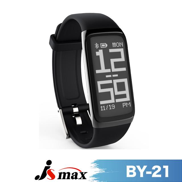 JSmax BY-21 智慧多功能健康管理運動手環
