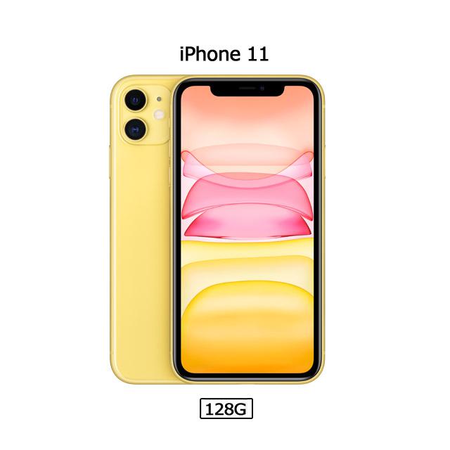 Apple iPhone 11 (128G)-黃色(MWM42TA/A)