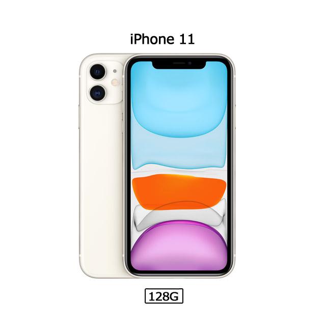 Apple iPhone 11 (128G)-白色(MWM22TA/A)