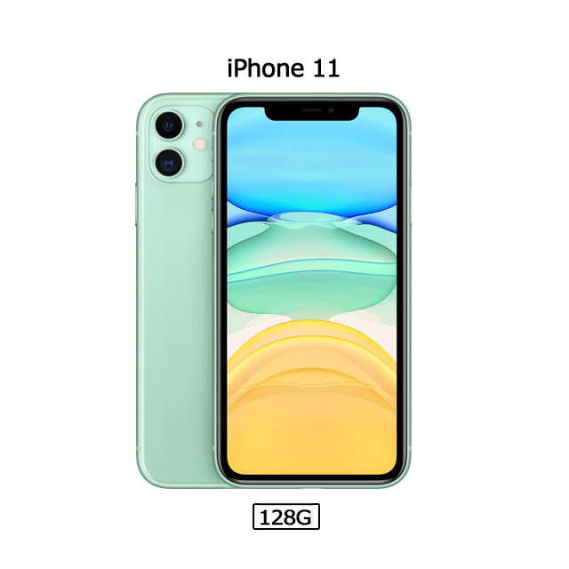 Apple iPhone 11 (128G)-綠色(MWM62TA/A)