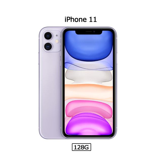 Apple iPhone 11 (128G)-紫色(MWM52TA/A)