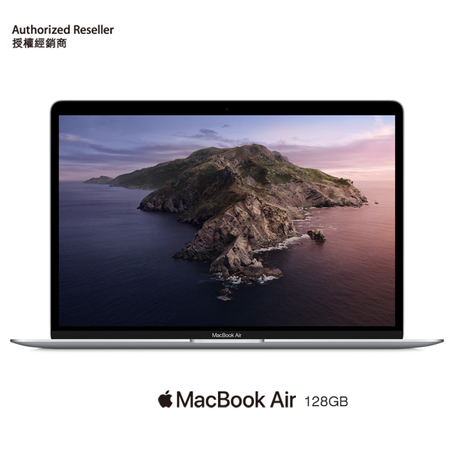 2019 MacBook Air 13: 1.6GHz-8th-Intel Core i5, 128GB - Silver (MVFK2TA/A)