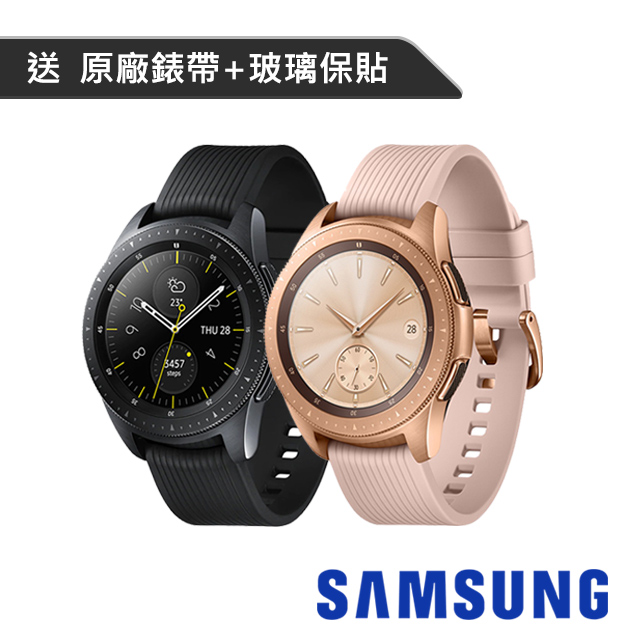 Samsung Galaxy Watch 智慧型手錶 LTE版 (42mm)