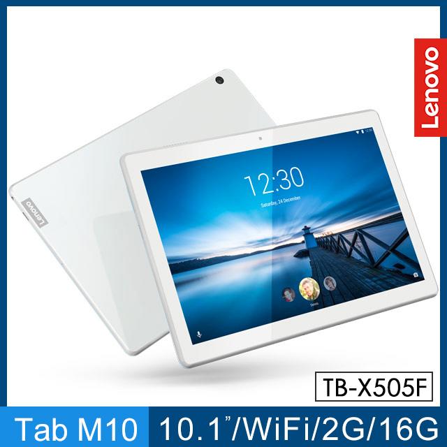 Lenovo Tab M10 (2G+16G) TB-X505F 白