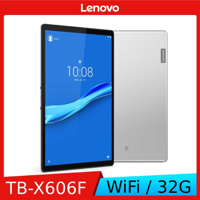 Lenovo Tab M10 FHD TB-X606F 10.3吋平板電腦WiFi版 (2G/32G) 白金灰