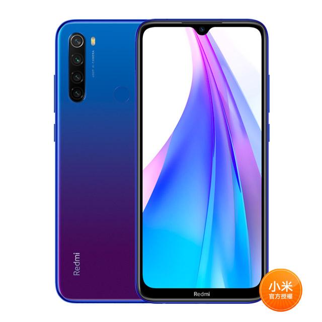 Redmi Note 8T 4G/64G 星際藍 1200117466500607