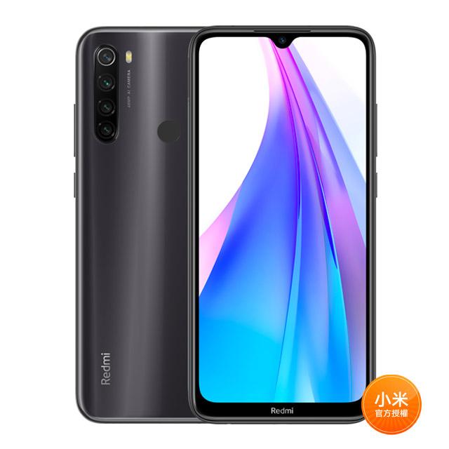 Redmi Note 8T 3G/32G 月影灰 1200407214604427