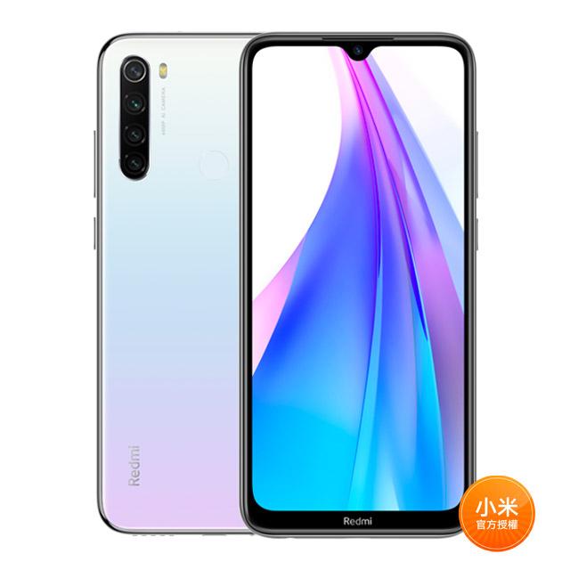 Redmi Note 8T 3G/32G 皓月白 1200407214604427