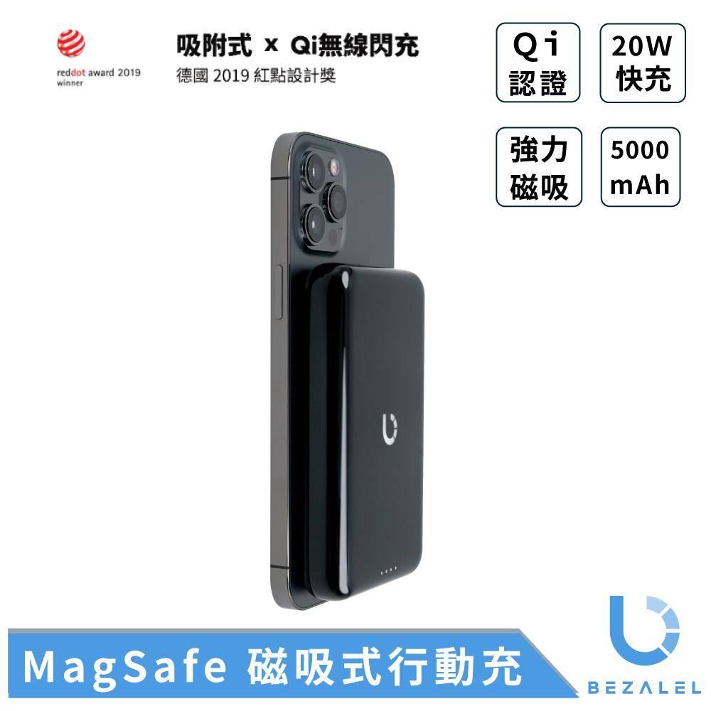 Prelude MagSafe 無線充電行動電源