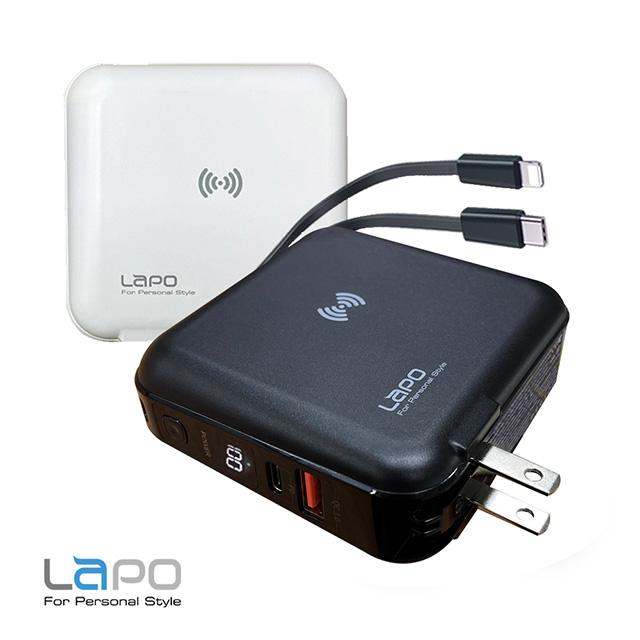 【LAPO】多功能無線充電快充行動電源雙口輸出自帶線(WT-01AW) 白色