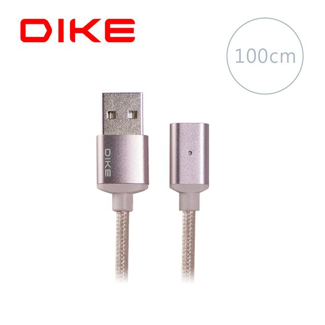 DIKE 磁吸充電線1M(無附磁吸頭)-玫瑰金 DL210RG