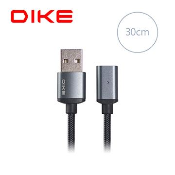 DIKE 磁吸充電線30cm(無附磁吸頭)-太空灰 DL203GY