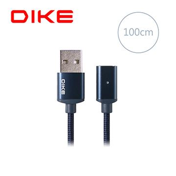 DIKE 磁吸充電線1M(無附磁吸頭)-紳士藍 DL210BU