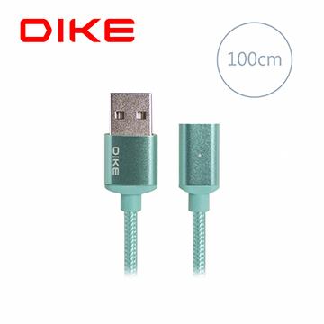 DIKE 磁吸充電線1M(無附磁吸頭)-蒂芬妮 DL210TB