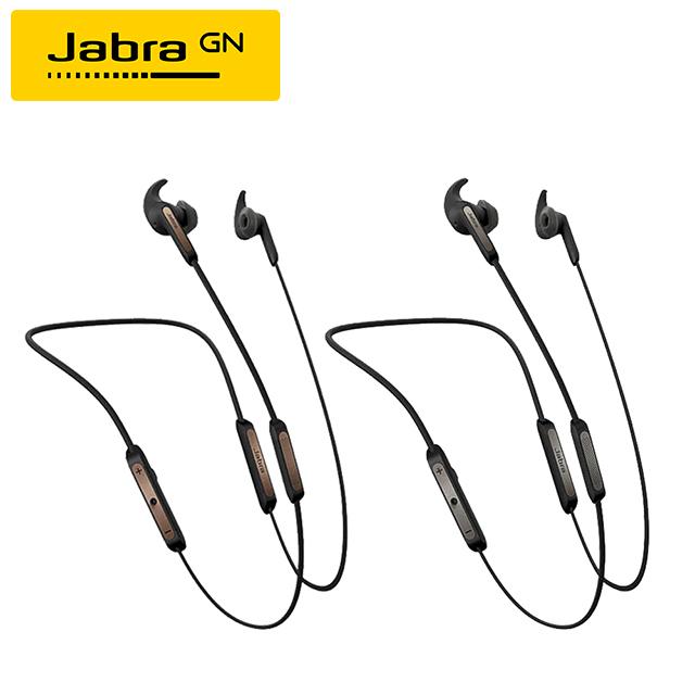 Jabra Elite 45e 入耳頸掛式降躁藍牙耳機(公司貨)